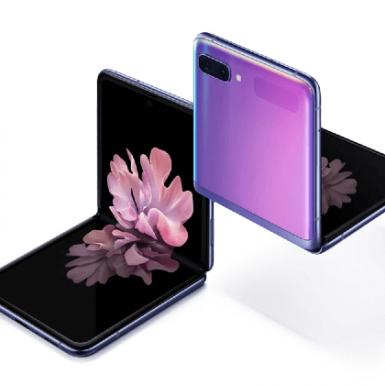 Los mejores móviles flexibles